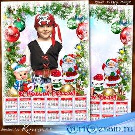 Календарь-фоторамка на 2019 год с символом года - Елку нарядили ярко, в гос ...