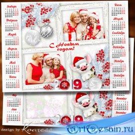 Зимний календарь с рамкой для фото на 2019 год Свиньи - Год пусть будет доб ...