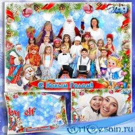Детская новогодняя рамка для фото группы в детском саду -  Все девчонки и м ...