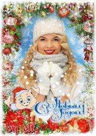 Новогодняя поздравительная рамка-открытка - Новый год к нам быстро приближа ...
