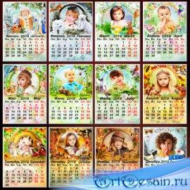 Перекидной календарь с рамками на 2019 год - Дни идут, минуты тают, быстро  ...