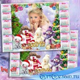 Детский календарь на 2019 год с снеговиками и свинкой - Здравствуй, праздни ...