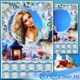 Календарь с рамкой на 2019 год - Новогодний натюрморт