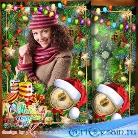 Новогодняя праздничная фоторамка-открытка - Новый Год стучится в двери, зна ...