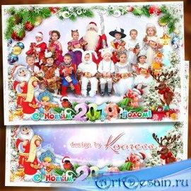 Новогодняя рамка для утренника - Заснеженной дорогой идет к нам Дед Мороз