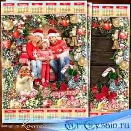 Новогодний календарь с фоторамкой на 2019 год - Пусть Светлый праздник Рожд ...