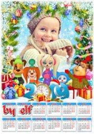 Детский календарь с рамкой для фото на 2019 год с героями м/ф Барбоскины