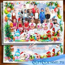 Детская новогодняя рамка для детского сада - Настоящий Дед Мороз всем подар ...