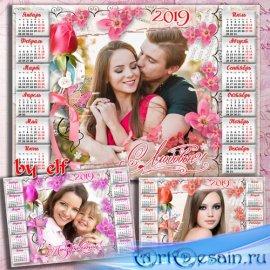 Романтический календарь с рамкой для фото на 2019 год - Любовь — это вечнос ...