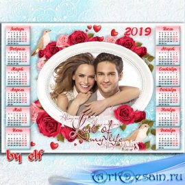 Романтический календарь-рамка на 2019 год - Любовь — загадка, ребус, тайна, ...