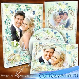 Обложка, задувка для диска со свадебным видео и рамка для фото - День нашей ...