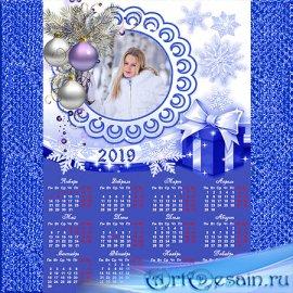 Календарь на 2019 год – Снежинок сказочный узор