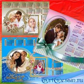 Календарь-рамка на 2019 год – Жизнь начинается с любви