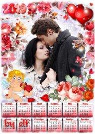 Романтический календарь с рамкой для фото на 2019 год - Любовь–прекрасный м ...