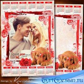 Романтический календарь на 2019 год к Дню Святого Валентина - Я так сильно  ...