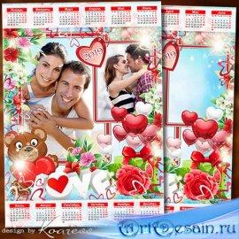 Календарь с рамкой для фото на 2019 год к Дню Святого Валентина - Пусть люб ...