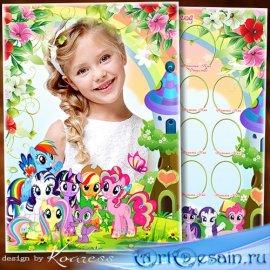 Рамка для детского портрета и виньетка для выпускного в детском саду с геро ...