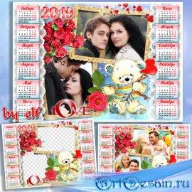 Романтический календарь с рамками для фото на 2019 год - Пусть любовь прегр ...