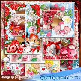 Рамки для фотошопа к Дню Влюбленных - Пусть в День влюбленных валентинки лю ...