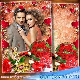 Рамка для фото к Дню Влюбленных - Пусть любовь наполнит сердце светом