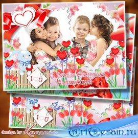 Романтическая рамка для фотошопа - Пусть в душе цветут цветы в День Святого ...