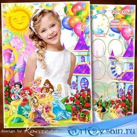 Фоторамка для портрета и виньетка для выпускного в детском саду с принцесса ...