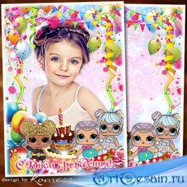 Рамка с Днем Рождения - Пусть волшебными цветами мир искрится яркий твой