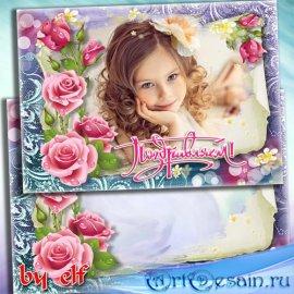 Праздничная рамка-открытка для поздравлений - Пусть здоровье будет крепким, ...