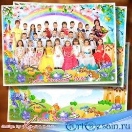 Фоторамка для фото группы в детском саду - Нет для нас чудесней места, чем  ...
