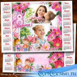 Календарь-фоторамка 2019 к 8 Марта - Поздравление с праздником