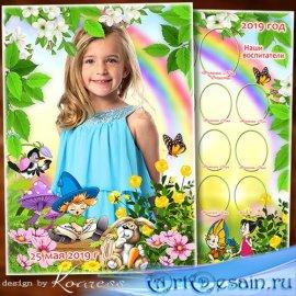 Рамка для портрета и виньетка для детского сада с Незнайкой