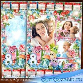 Календарь с рамкой для фото 2019 к 8 Марта - Праздник Марта и тепла, праздн ...