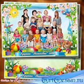 Фоторамка для группового фото в детском саду - Детский сад - второй наш дом ...