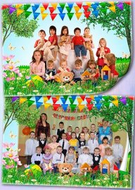 Фоторамка и фотоколлаж для групповой фотографии в детском саду - Цветочная  ...