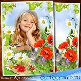 Детская рамка для фото - Летнее настроение