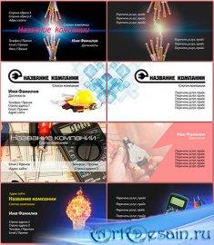 Шаблоны визиток для электрика