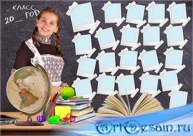 Школьная рамка - До свидания школа, до новой встречи