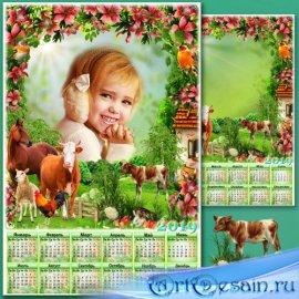 Календарь для дачи на 2019 год с рамкой для Фотошопа - Летние деньки