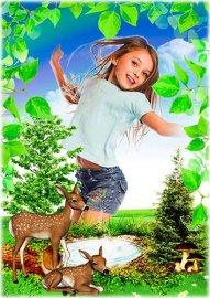 Детская рамка - Летняя полянка