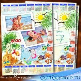 Морской клендарь с рамкой для фото на 2020 год - Солнечное лето