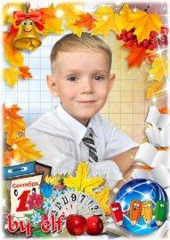 Рамка для школьных фото к 1 сентября - Сегодня важный день для всех, кто к  ...