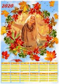 Календарь на 2020 год - Осень в небе