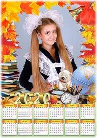 Календарь на 2020 год - Осень нас в школу позвала