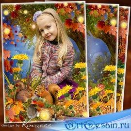 Осенняя рамка для детских портретов - Хлопотуньи белочки