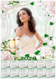 Календарь на 2020 год - Жемчуг для невесты