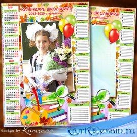 Календарь школьника - Зовет на уроки веселый звонок