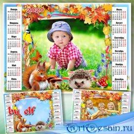 Календарь на 2020 год с рамкой для фото - Миновало лето, осень наступила