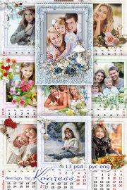Настенный помесячный календарь с рамками для фото на 2020 год, на 12 месяце ...