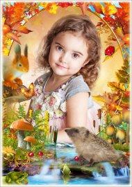 Рамка для Фотошопа - Осенние истории