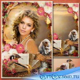 Рамка для Фотошопа - Осенние контрасты